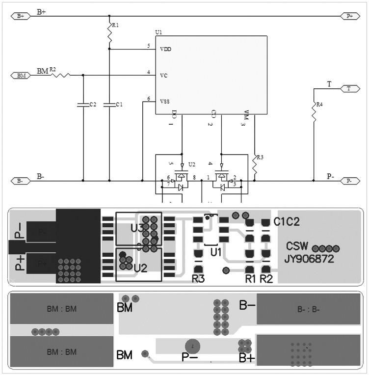 2S1P锂电池