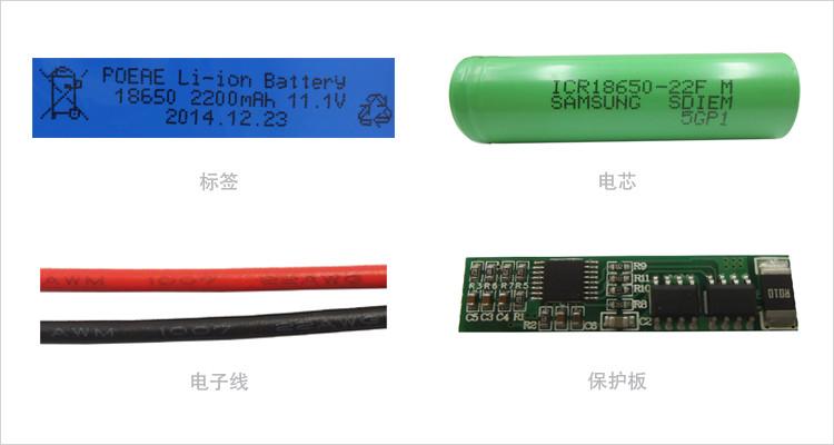 锂电池电芯