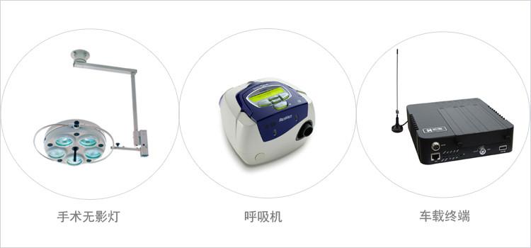 呼吸机锂电池