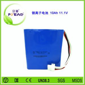11.1V ICR18650 10Ah锂电池组