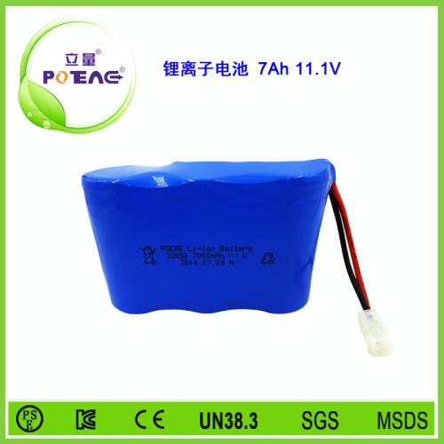 11.1V ICR32650 7Ah锂电池组