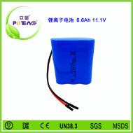 11.1V ICR18650 6600mAh鋰電池組