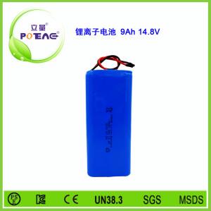 14.8V ICR18650 9Ah锂电池组