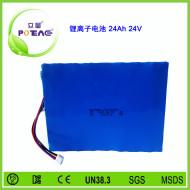 24V ICR18650 24Ah鋰電池組