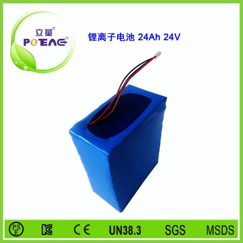 24V ICR18650 24Ah锂电池组