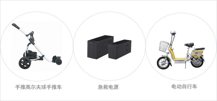 高电压锂电池