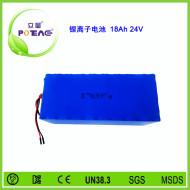24V ICR18650 18Ah鋰電池組