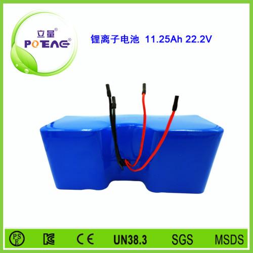24V ICR18650 11.25Ah锂电池组