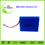 24V ICR18650 3Ah鋰電池組
