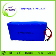 24V ICR18650 6.7Ah鋰電池組