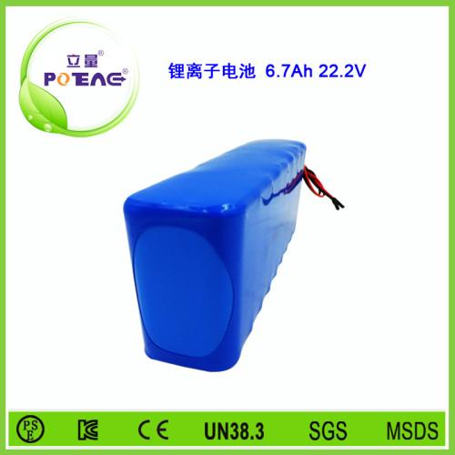 24V ICR18650 6.7Ah锂电池组