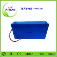 24V ICR18650 40Ah鋰電池組
