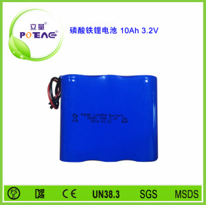 3.2V 26650 10Ah磷酸铁锂电池组