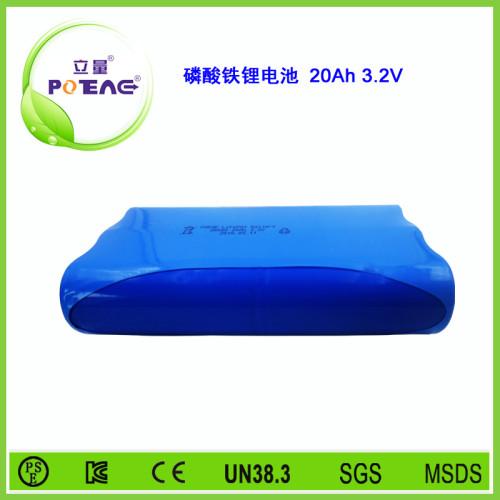 3.2V ICR18650 20Ah锂电池组
