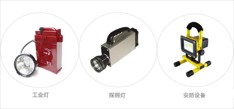 工业灯锂电池
