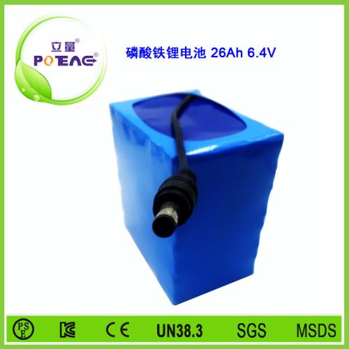 6.4V 26650 26Ah磷酸铁锂电池组