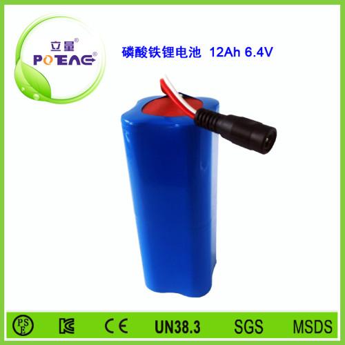 6.4V 26650 12Ah磷酸铁锂电池组