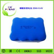 6.4V 26650 20Ah磷酸铁锂锂电池组
