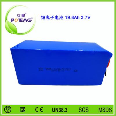 14.8V ICR18650 19.8Ah锂电池组