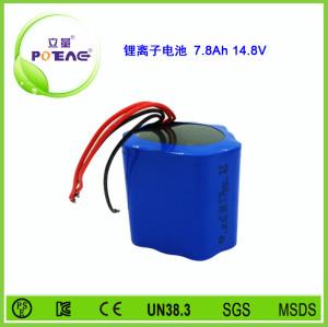 14.8V ICR18650 7.8Ah锂电池组