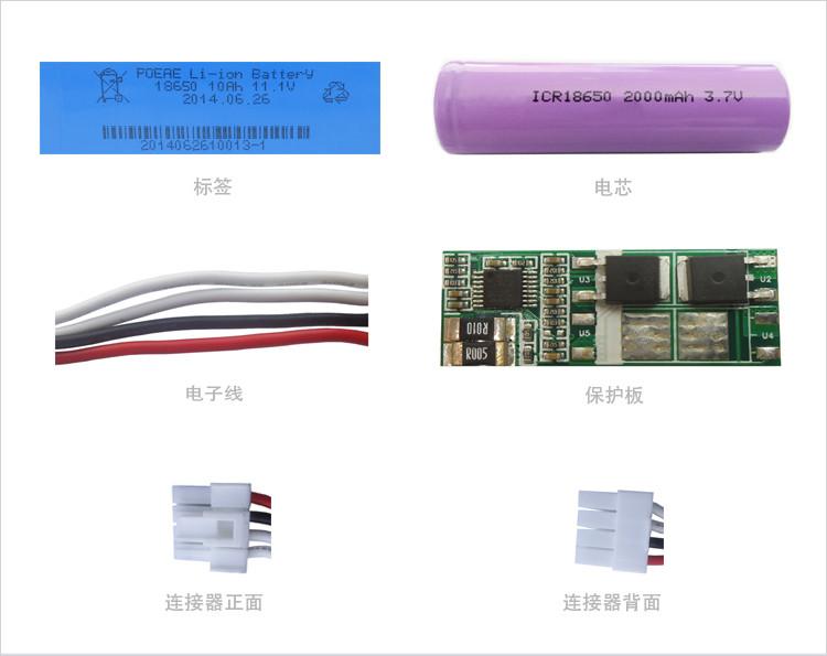 3S1P锂电池