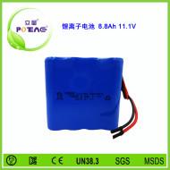 11.1V ICR18650 8.8Ah锂电池组