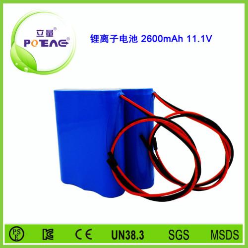 11.1V ICR18650 2600mAh锂电池组
