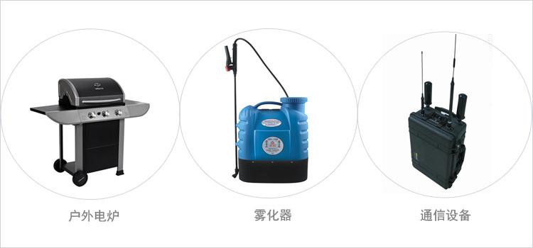 通信设备锂电池