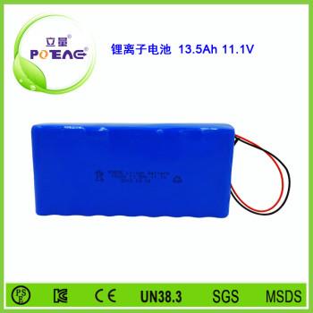 11.1V ICR18650 13.5Ah锂电池组