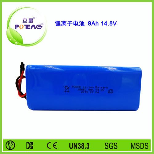 14.8V ICR18650 9000mAh锂电池组
