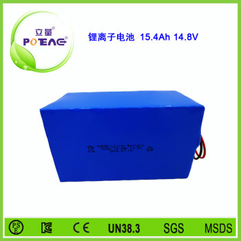 14.8V ICR18650 15.4Ah锂电池组