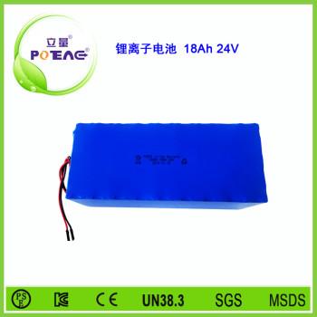 24V ICR18650 18Ah锂电池组