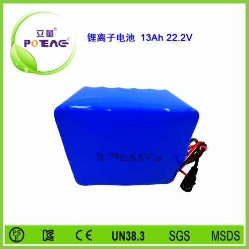 24V ICR18650 13Ah锂电池组
