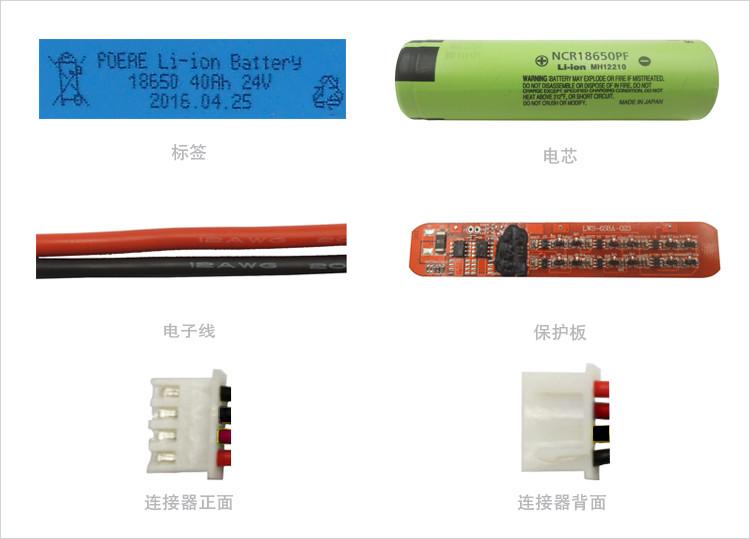 石墨烯电池