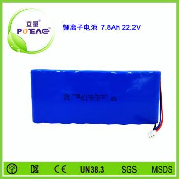 24V ICR18650 7.8Ah锂电池组