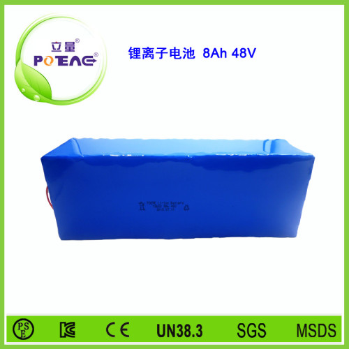 48V ICR18650 8Ah锂电池组