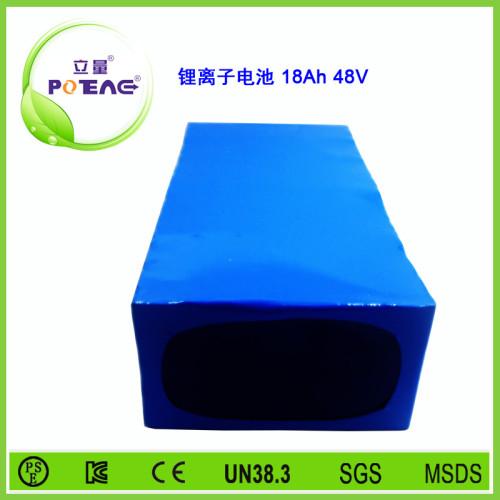 48V ICR18650 18Ah锂电池组