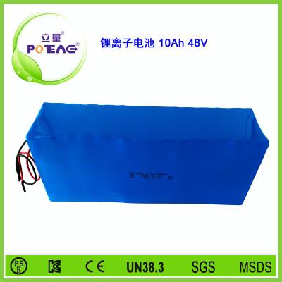 48V ICR18650 10Ah锂电池组