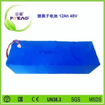 48V ICR18650 12Ah锂电池组
