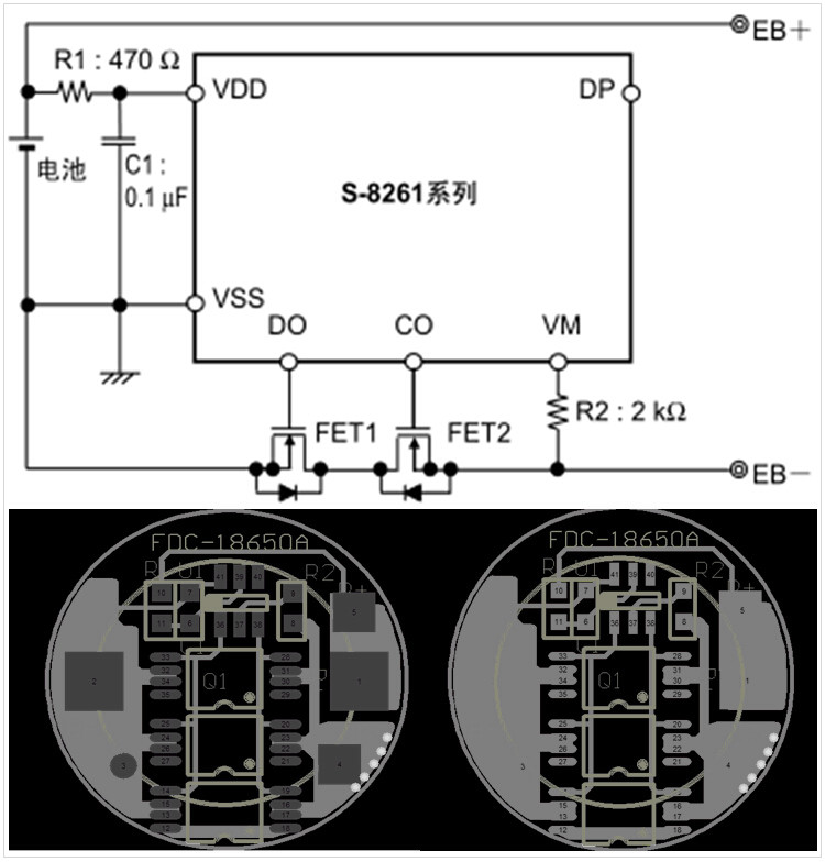 3.7v rechargeable battery pack