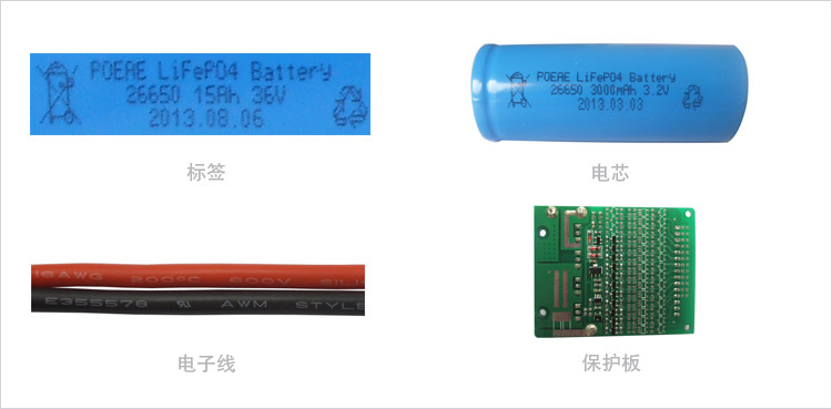 立量锂电池
