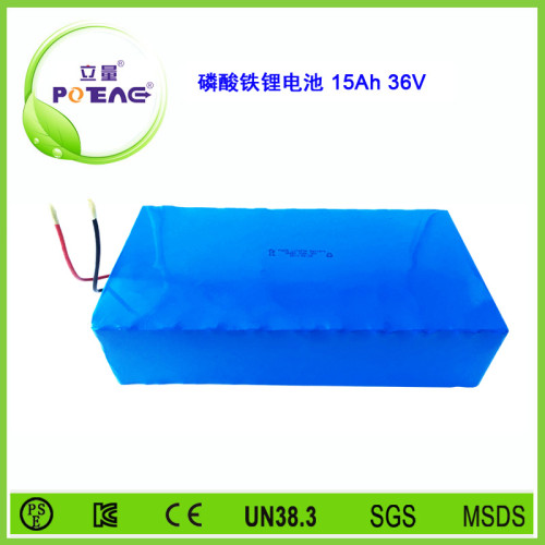 36V ICR26650 15Ah锂电池组