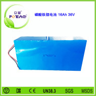 36V ICR26650 16Ah鋰電池組