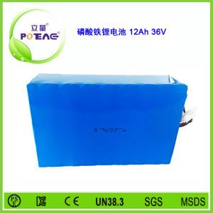 36V ICR26650 12Ah锂电池组