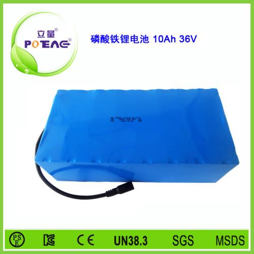 36V ICR26650 10Ah锂电池组