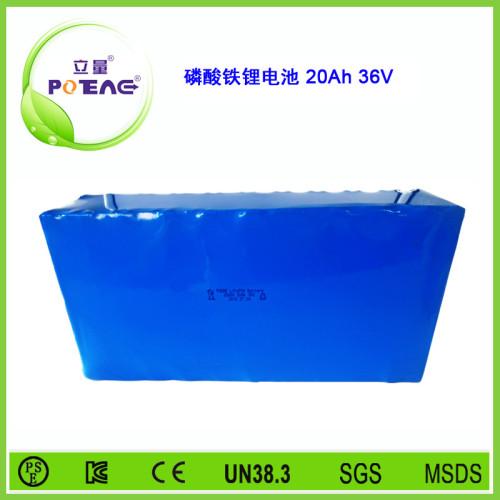 36V ICR26650 20Ah锂电池组