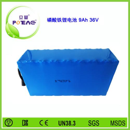 36V ICR26650 9Ah锂电池组