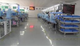 DONGGUAN LILIANG ELECTRONICS CO.,LTD