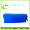 12v 26ah 18650 lithium battery pack backup for cctv golf trolleys in Canada