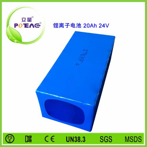 24V ICR18650 20Ah锂电池组